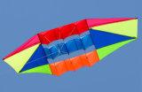 子供のためのギフトとしてBrautiful凧