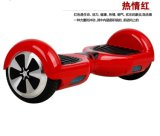 2016年の安全彷徨いは2つの車輪のスマートな自己のバランスのスクーターを放す