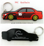 Верхний силикон автомобиля реальности ранга/Pcv Keychains (RT-154034)