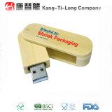 折る昇進USBのフラッシュ駆動機構