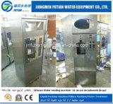 不在時操作の硬貨及びICのカード水自動販売機