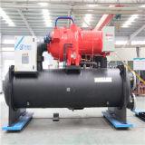 Het water koelde de CentrifugaalEenheid van het Koude Water voor Industrieel Gebruik