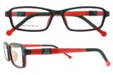 Silica Super Light Flexible Kids Prescription Eyeglasses Frame