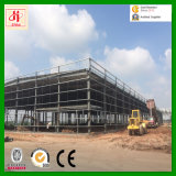 Magazzino chiaro della costruzione prefabbricata della struttura d'acciaio