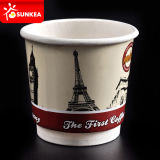 색깔 로고 인쇄 커피 유출 기름이 안 배는 종이컵