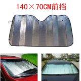 pára-sol Foldable do carro da janela dianteira de 140*70cm