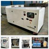 Générateur silencieux de diesel de fil de la phase 4 de type trois