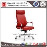 管理の支配人室の椅子(NS-6C015)