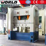 250ton中国Hフレームの打つ機械