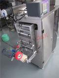 4小さいポリ袋のための側面のシールのパック機械