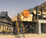 Производственная линия гранита большой емкости каменная задавливая от фабрики Шанхай (250TPH)