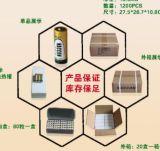 Zink-Luft-Hörgerät-Batterie von A312 1.4V 180mAh