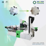 작은 알모양으로 하기 기계를 재생하는 가득 차있는 자동적인 폐기물 섬유 플라스틱