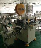 Estrecho/de largo producto especial de la dimensión de una variable, L cinta de la dimensión de una variable, máquina que corta con tintas del boquete de la sincronización