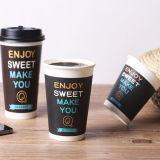 6.5ozは印刷された習慣のペーパーコーヒーカップを絶縁した