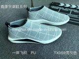 ذبابة [نيت] رجال رياضات حذاء رياضة أحذية