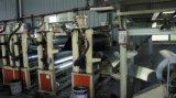 ACP-Blatt, das Maschinen-Zeile bildet