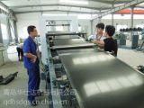 Chemise thermo-rétrécissable pour l'emballage de rétrécissement de la chaleur de joint de pipe de MRP