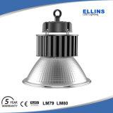 工場価格150W LED倉庫のための産業高い湾ライト