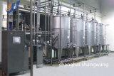 ペットびんが付いているジュースの生産ラインか緑茶の瓶詰工場