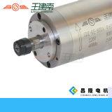 шпиндель AC водяного охлаждения 24000rpm высокоскоростной 800W для маршрутизатора CNC
