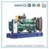 электрический генератор 24kw Weifang Рикардо тепловозный Genset