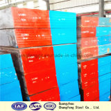 Plastikform-kalte Stahlarbeit sterben den Stahl (DC53/D2/1.2379) angepasst