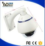 A imagem sem entortar IP66 Waterproof a câmera do IP do CCTV