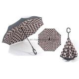 ممتازة جديدة أسلوب عكس يعكس فصل صيف مظلة