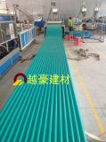Preço de fábrica competitivo de folha de telhado de PVC ondulado
