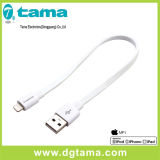 Mfi는 Apple를 위한 USB 평면 케이블에 Ligntning를 증명했다