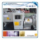 [ننجينغ] آليّة مصغّرة مختبرة مقياس باثق آلة عمليّة بيع