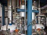 Самое лучшее цена алкилового Polyglycosides APG 1214 CAS 68515-73-1; 141464-42-8