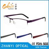 Bêta bâti titanique léger en verre optiques de monocle de lunetterie (8113)