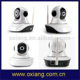 Камера IP WiFi 360 градусов автоматическая