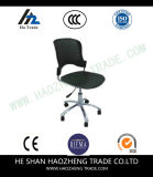 Новое более полезное вращающееся кресло офиса