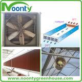 Garniture vaporisée avec le ventilateur de refroidissement