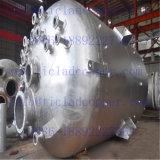 チタニウム圧力Vessle/反作用タンク/やかん