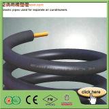 Трубы пены изоляции толщины высокой плотности 20mm резиновый