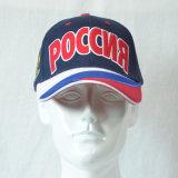 Gorra de béisbol del algodón de 4 colores con 3D bordada