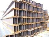 Fascio a forma di della colonna H della struttura d'acciaio di AISI ASTM Ss400