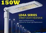 中国シンセンの製造者の屋外アルミニウムHouisngランプボディ150W LED街灯