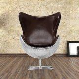 알루미늄 계란 의자 콩 주머니 의자 연구 결과 라운지용 의자