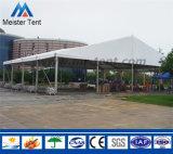 記憶のための20mの白PVCおおいの倉庫のテント