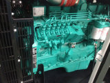 工場価格125kVA/100kw Cumminsの無声ディーゼル発電機(6BTAA5.9-G2) (GDC125*S)