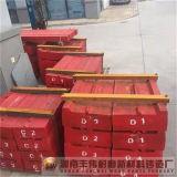 Штанга дуновения крома износоустойчивых частей высокая на Hazemag 791