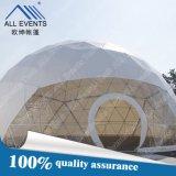 шатер купола 15m большой для напольной партии