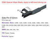 S560 4s Shop Auto Parts Vision Saver Quiet Smooth Clear Low-Noise Golf pára-brisa Driver Flat Rear Wiper Blade