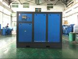 Prix usine de compresseur d'air de vis pour la machine de peinture
