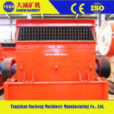 Pcf Mining Machine de China Factory Hammer Crusher
